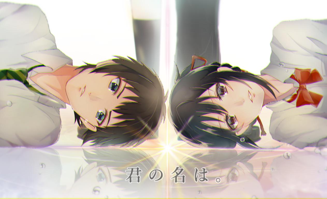Anime Your Name Mitsuha Taki Tachibana Kimi No Na Wa Miyamizu