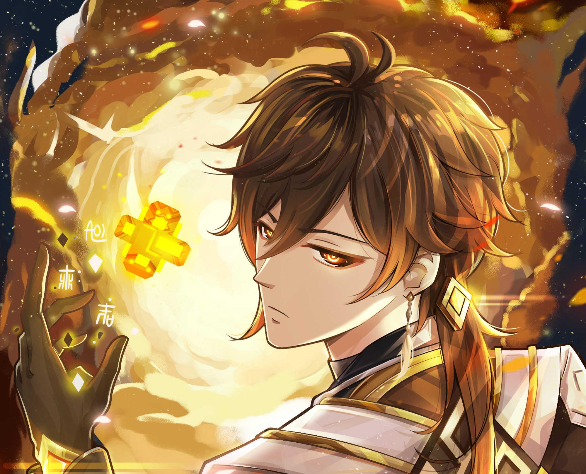 Genshin Impact Release Date Details Genshin Impact Wallpaper Hd Supertab Themes All