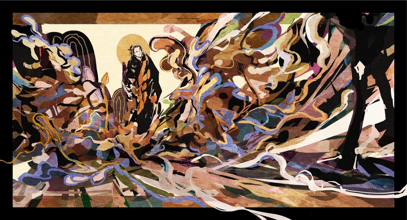 Jujutsu Kaisen Wallpaper And Gallery Hd Scan