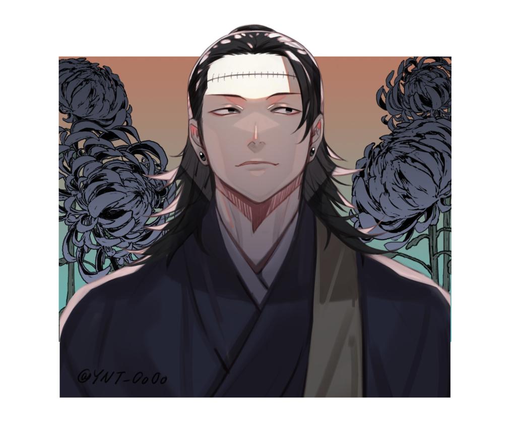 Jujutsu Kaisen Wallpaper Scan Gallery And