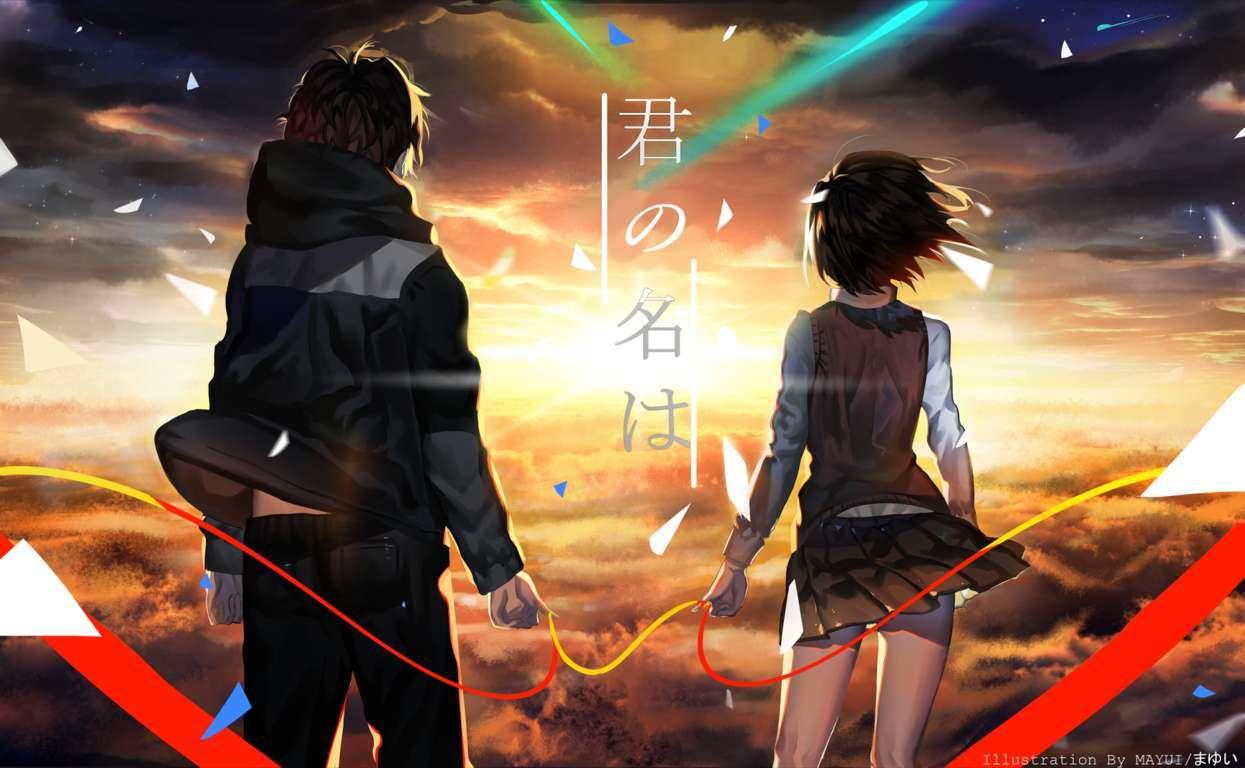 Wallpaper Your Name Sky Kimi No Na Wa Lights Stars