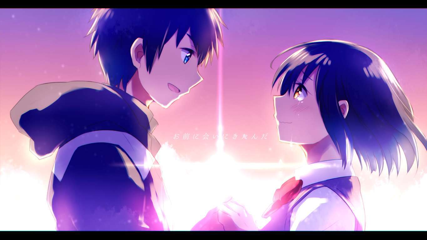 Your Name Hd Wallpaper Background Image 4k And