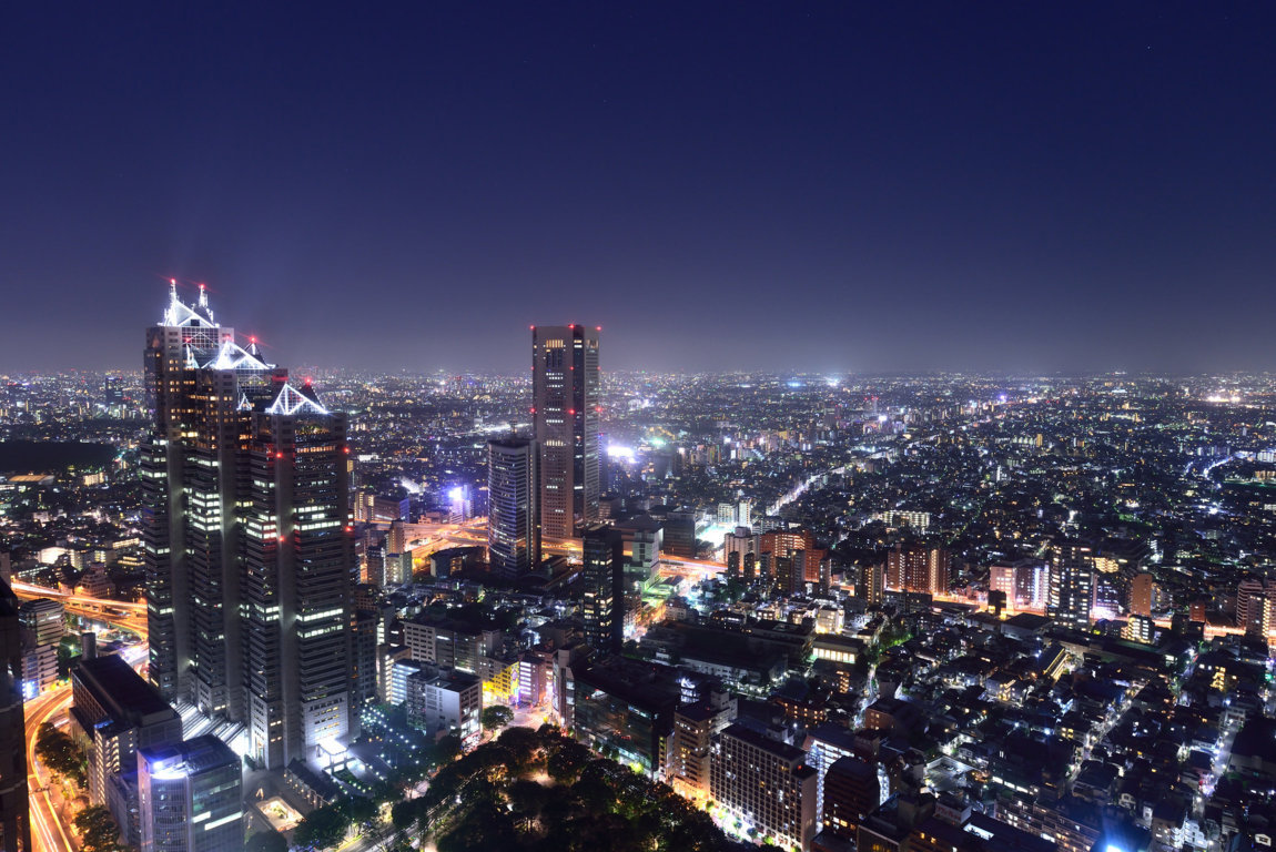 Daily Wallpaper Tokyo Japan Like To My Time I
