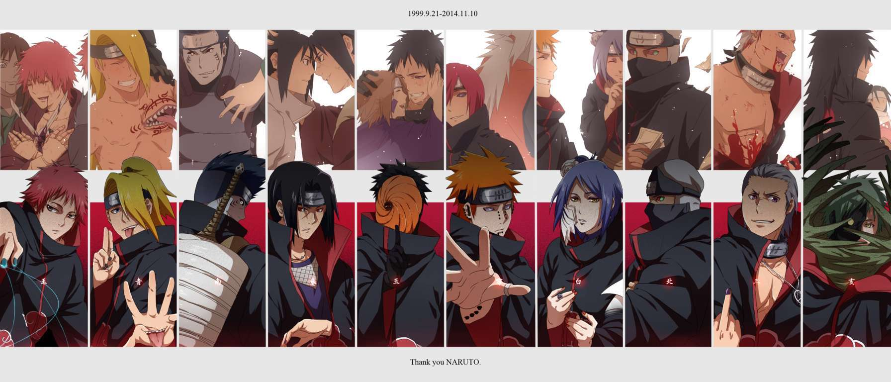 Naruto Minimalist Wallpapers