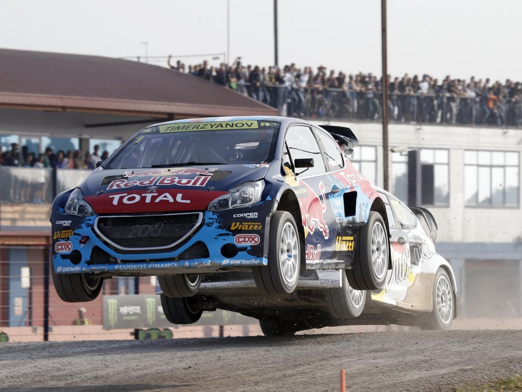 Rally Car HD